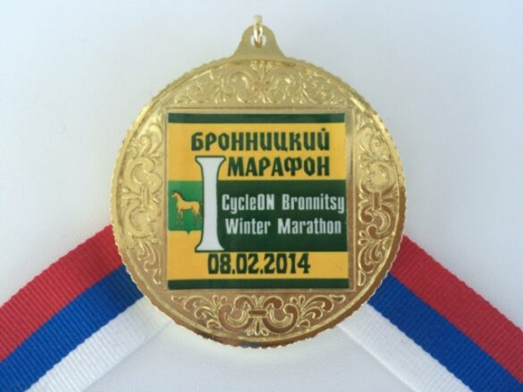 Бронницкий полумарафон 2014
