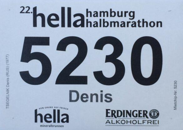 Hamburg Halbmarathon 2016 bib