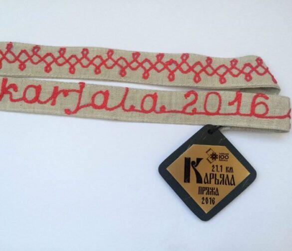 Karjala halfmarathon 2016