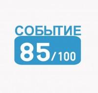 85 index