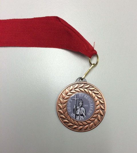 Autumn in Gorky Park Run medal
