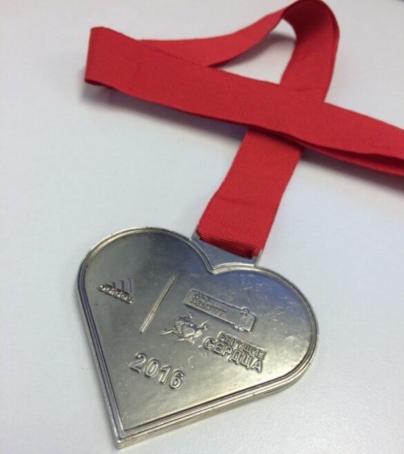 Running Hearts 2016 medal