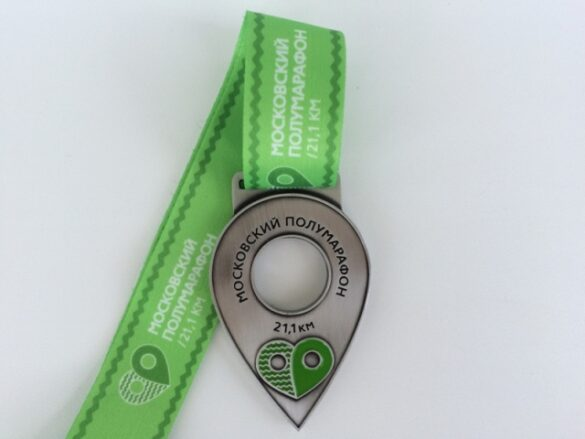 Moscow halfmarathon 2015 medal