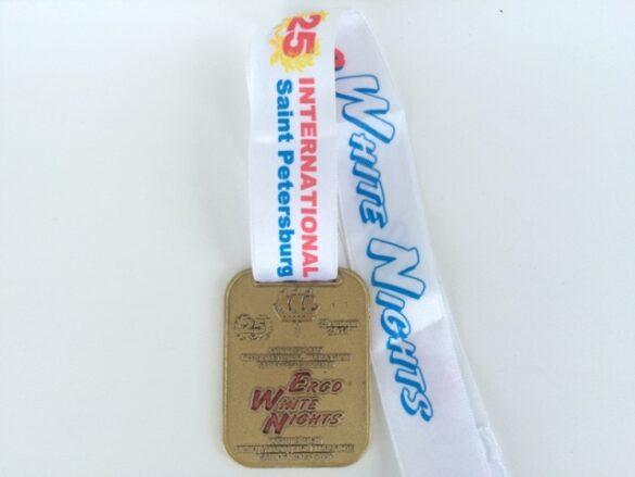 white nights marathon 2014 medal