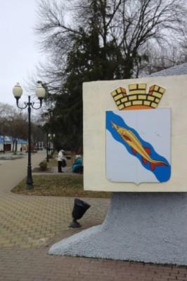 Winter park in Eisk