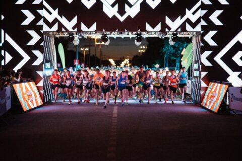 Night Run 2016 startline