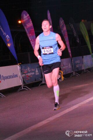 Night Run 2016 finish