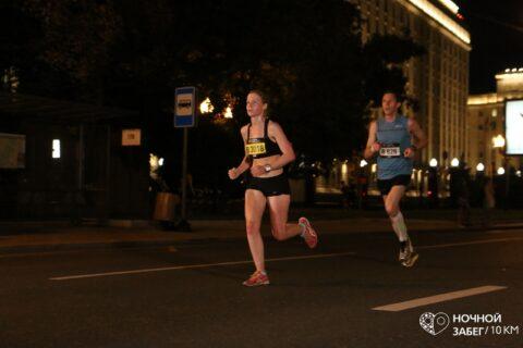 Night Run 2016 pacer