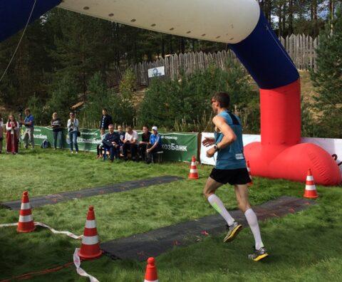 Karjala - finish