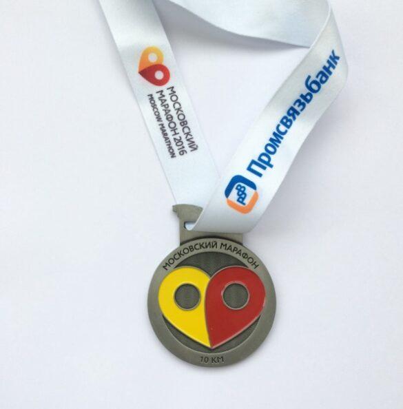 psb-moscow-marathon-2016-10k