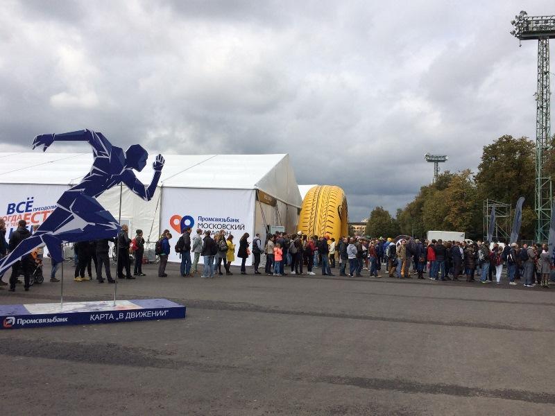 Line-to moscow-marathon-expo 2016