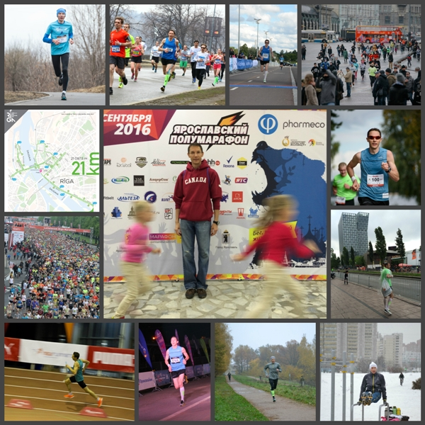 2016-run-collage
