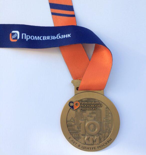 psb-moscow-marathon-2017-10k